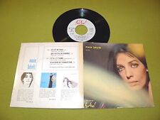 "Marie Laforet - Vol. XV - RARE 1968 France Gatefold Picture Sleeve 7"" EP"