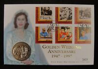 Guernsey Coin & Stamp First Day Cover 1997,50th Wedding Anniversary of Queen