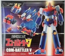 Ready! Action Toys Mini Action Series Combattler V New