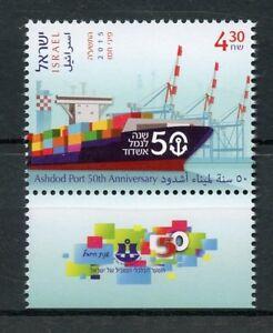 Israel 2015 MNH Ashdod Port 50th Anniv 1v Set Ships Boats Stamps