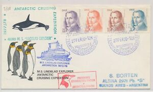 LN26478 Chile 1978 Antarctica expedition good cover used