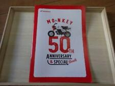 Honda Monkey 50TH Anniversary Special Book / Japan limited / HONDA MONKEY /