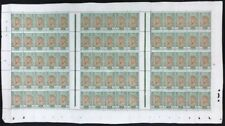 ETHIOPIA 1928 PRINCE TAFARI 2 THALER FULL SHEET OF 75 W/ GUTTER & MARGINS Sc 163
