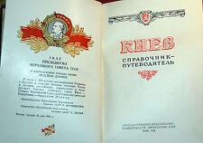 KIEV VINTAGE SOVIET HISTORY ILLUSTRATED GUIDE RARE BOOK