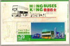 China Hong Kong 2013 Bus stamps Souvenir Sheet II Lenticular Printing Effect