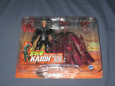 FIST OF THE NORTH STAR XEBEC KAIYODO DELUXE KAIOH 199X