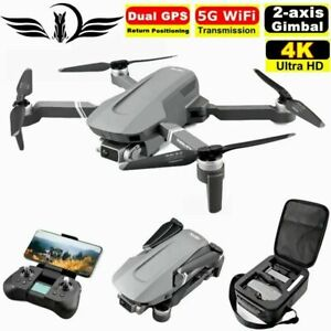 GPS Drone with 2-axis Gimbal 5G WiFi 4K Camera Professional Brushless Quadcopter