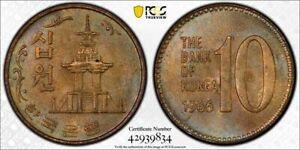 1966 Korea 10 Won PCGS MS64 Lot#A251 Choice UNC!