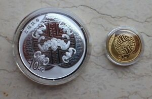 China 2017 Gold and Silver Coins Set-Chinese Auspicious Culture-Wu Fu Gong Shou