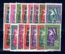 TUNISIE Colis Postaux n° 11/25 neuf avec charnière