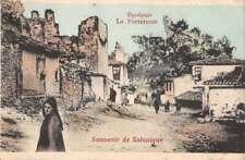 """Salonique Greece """"Souvenir de"""" view of La Forteresse antique pc Z43785"""