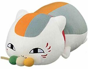 Banpresto Natsume Nyanko Sensei Eating Odango DX Plush Doll 30cm BANP37692 USA