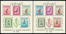 Afghanistan 1962 Dogs/Birds/Plant/Sheep  2 x m/s n29848