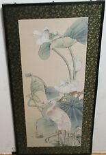 LARGE CHINESE WATERCOLOR SILK PANEL FLORAL BIRD PAINTING UNSIGNED #2