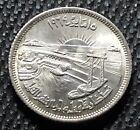 Better-1964 Egypt 10 Qirsh World Silver Coin Almost UN