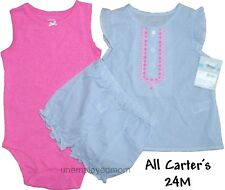 Nike Tee Shorts UA Carters ON Set Outfit Girls Top Bottoms Shirt Summer 24M 2T