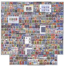 SET: Schweiz 1961-1983 gestempelt