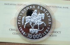 Bulgaria 10000 leva 1998 Madara Horseman Silver Proof .Mint . Top price!!!!!!!!