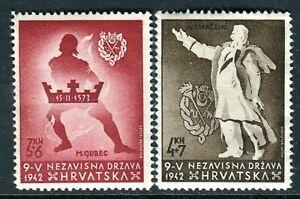 CROATIA NDH 1942 - Victims of Senj Masacre - MNH Set