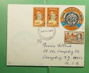 DR WHO 1968 TONGA NIUAFOOU TIN CAN ISLAND CANOE TO USA COIN TYPE/OVPT  g14226