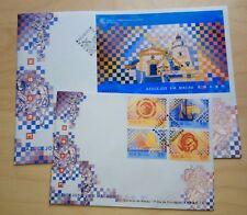 1998 Macau Tiles in Macao Stamp + Souvenir Sheet S/S FDC 澳门瓷砖邮票+小型张首日封