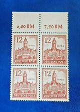 Germany Stamps SBZ Soviet Zone 4x 12 Pfennig 1946 Block Mi. Nr. 161 (16623)