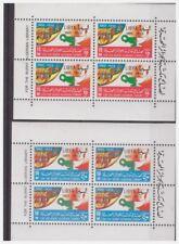 LIBIA INDIPENDENTE 1965 -  BIBLIOTECA DI ALGERI  2 FOGLIETTI  **
