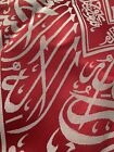 Kiswa Of The Inner Kaaba Red Silk Cotton (certificate Included)