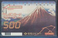 Télécarte ancienne du japon ref T28