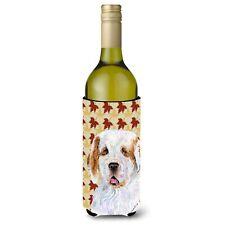 Caroline's Treasures-Fall Leaves Portrait Wine Bottle Beverage Insulator Beve.