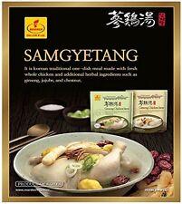 Korean Traditional Whole Ginseng Chicken Stew Samgyetang X 2packs + Free Gifts