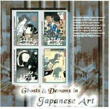 MODERN GEMS - Maldives - Japanese Art - Sheet Of 4 - MNH