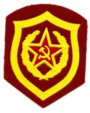 RUSSIAN SOVIET USSR CCCP MVD KGB SECRET POLICE OLD ORIGINAL PATCH UNIFORM BADGE