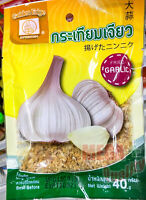 Kobthong Fried Garlic Crispy No Peel Ready to Eat Preservative Free No Color 40g