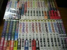 Berserk Latest Complete Set Vol.1-40 Japanese Anime Manga Comics F/S FEDEX RSMI