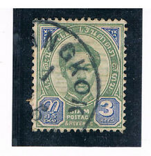 THAILAND 1887 Second Issue 3a FU