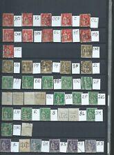 FRANCE - RARE -PERFORÉS - PERFINS - 42  timbres tous différents