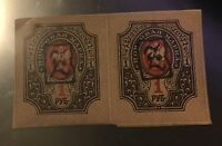 1919, Armenia, 44a, MNH, horizontal pair
