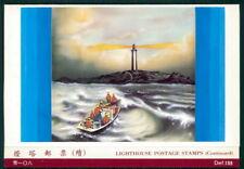 La Chine Taiwan Formose Presentation Pack 1991 Lighthouses aux PHARES RARE! h2266