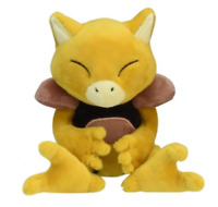 Pokemon Center Original Limited Plush Doll Pokemon fit Abra JAPAN IMPORT