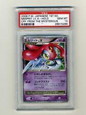 Pokemon PSA 10 GEM MINT Mesprit Lv. X 1st Edition Japanese Holo Rare Card