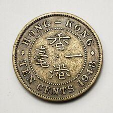 1948 Hong Kong 10 Cents, King George VI, KM# 25