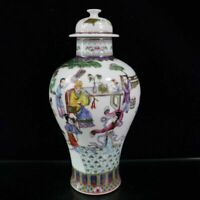 Chinese Porcelain Famille Rose 7 Beauty Offer Birthday Felicitations General Jar
