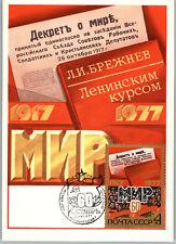 1977 PEACE Brezhnev 60th Anniv of October Revolution Maxi card Russian postcard