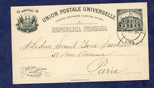Peru- Postal Stationary, Postcard, Higgins and Gage 34, Lima to Paris 1911