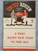1951 - MANCHESTER UTD v BOLTON PROGRAMME - FIRST DIVISION - 51/52