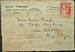FRANCE 9 MAY 1933 LETTER FROM HOTEL TERMINUS, PARIS TO AIN ZAHALTA, LEBANON