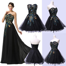 2016 SUMMER Short/Long Peacock Prom Dresses Masquerade Formal Party Ball Gowns