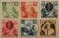 RUSSIA SOWJETUNION 1936 542-47 A x 583-88a Pioniere helfen der Post Pioneers MLH