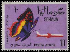 "SOMALIA C81 - Butterflies ""Charaxes cynthia"" (pa93465)"